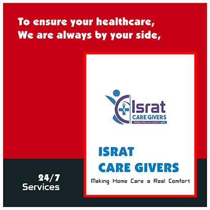 ISRAT CARE GIVERS. NURSING HOME থেকে আপনাকে স্বাগতম