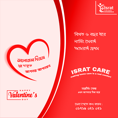 israt-care-caregivers-nursing-services-nursing-services-near-me