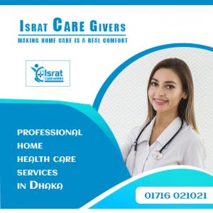Best Nursing Agency In Dhaka BD