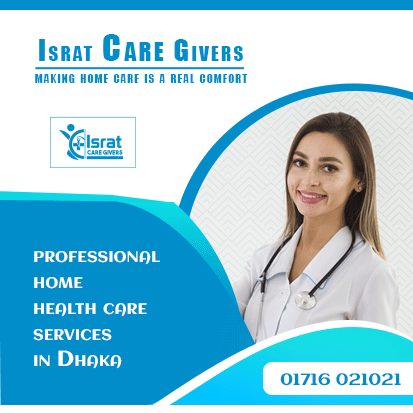 Best-Nursing-Agency-In-Dhaka-BD
