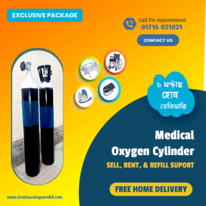 Medical Oxygen Cylinder Sell & Refill