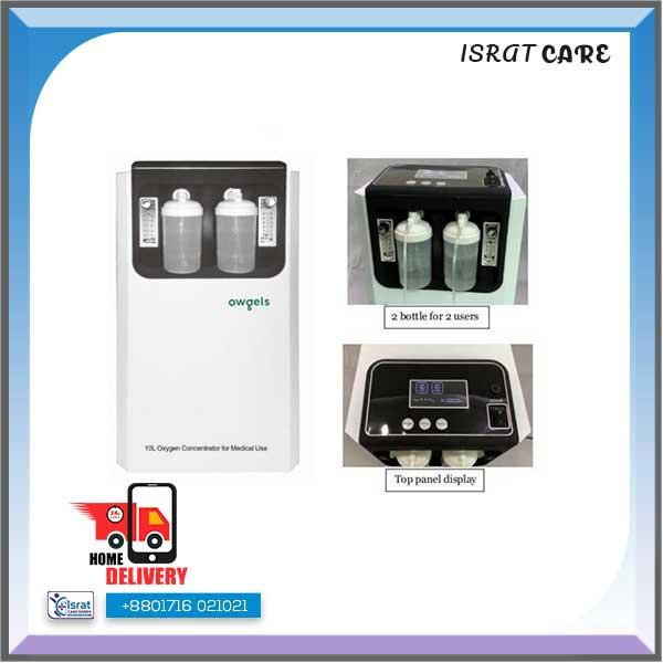 Owgels-Medical-Oxygen-Concentrator-Price-BD