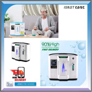 Portable Oxygen Concentrator for Home Oxygen
